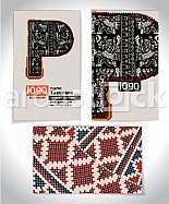 Ancient Business card design LETTER P