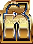 Golden Font Letter Ñ