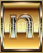 Ingot Font illustration Letter n