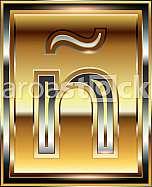 Ingot Font illustration Letter ñ