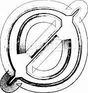 Grunge Font. Number 0
