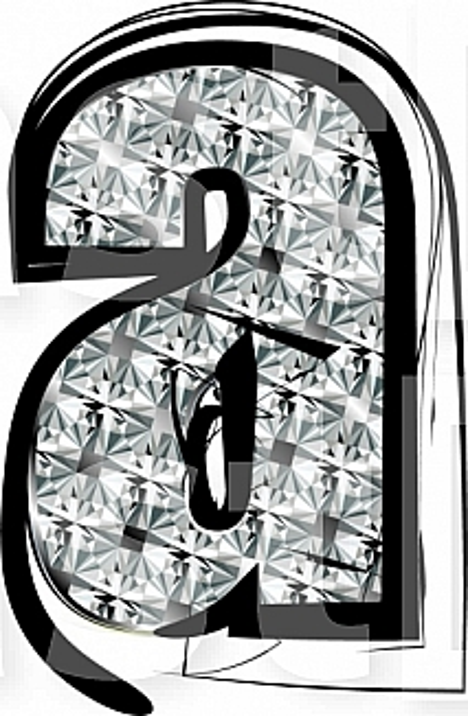 Diamond Font letter a
