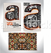 Ancient Business card design LETTER a